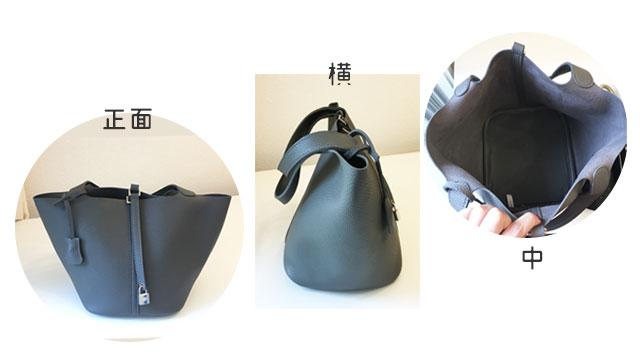 【プチプラ】ストーリナインのエコレザーバッグが優秀すぎ!レビュー