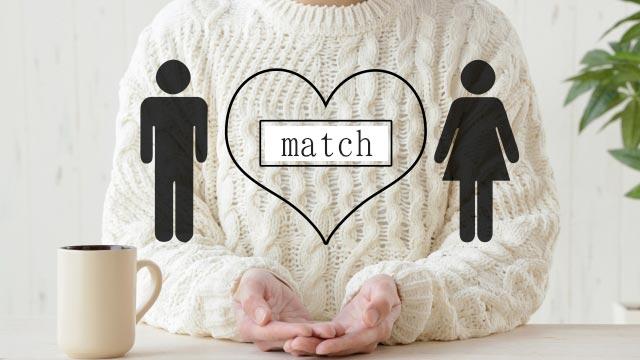 【アラフォー婚活】マッチングアプリうまくいかない