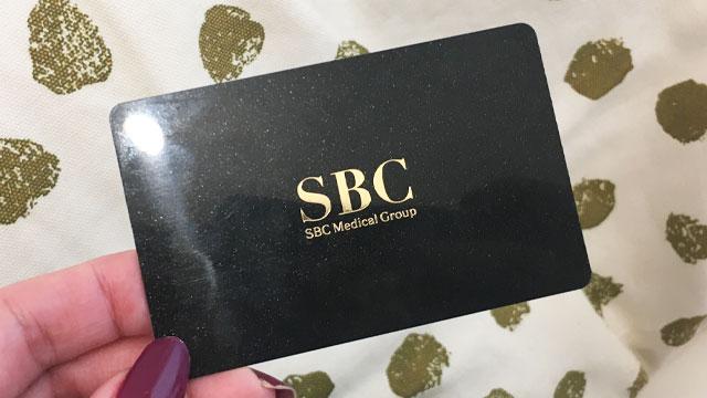 湘南美容外科SBC会員